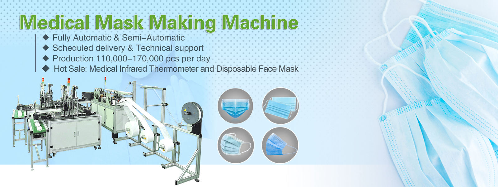medical mask making machine in China
